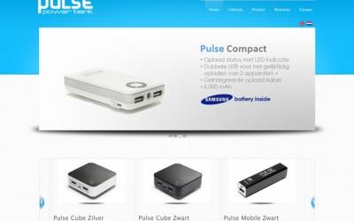 pulsepowerbank